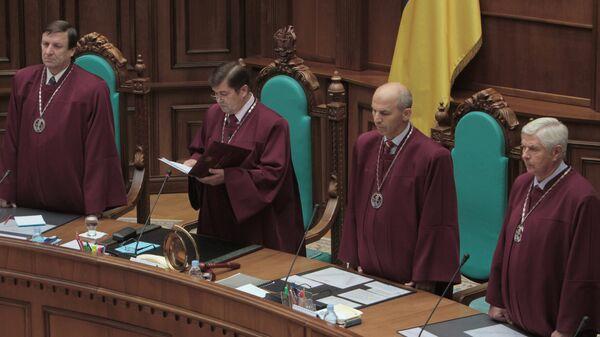 СМИ узнали о смене председателя Конституционного суда Украины