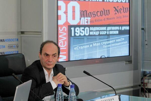 Пресс-конференция, посвященной 80-летию со дня выхода первого газеты The Moscow News