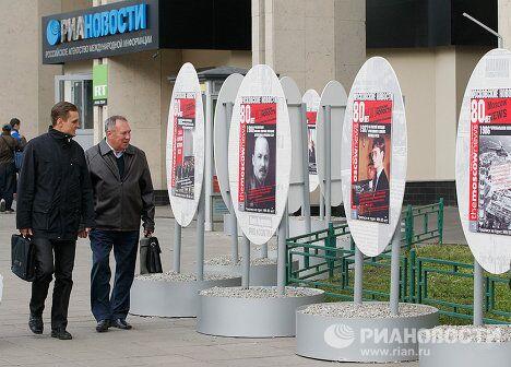 Выставка, посвященная 80-летию газеты The Moscow News