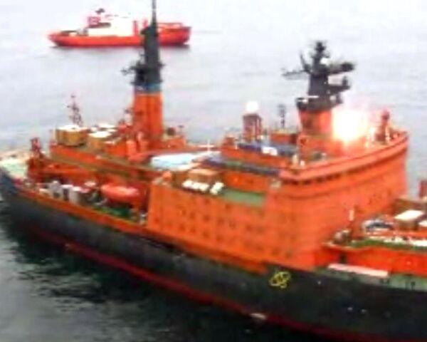 Экипажи двух научных экспедиций встретились в море Лаптевых