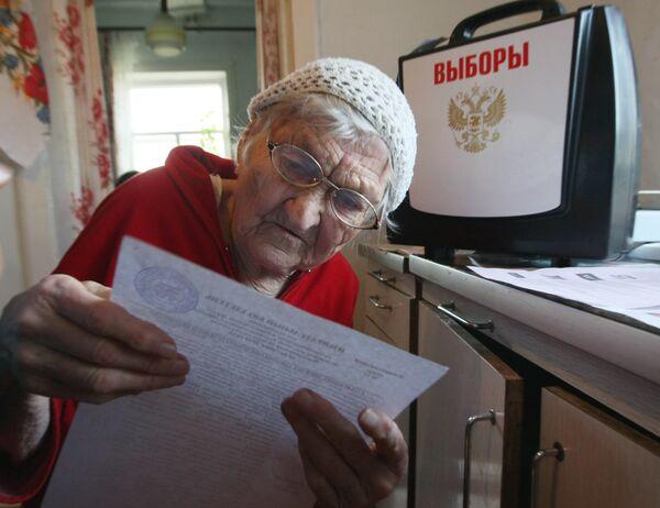 Единый день голосования в России. Архив