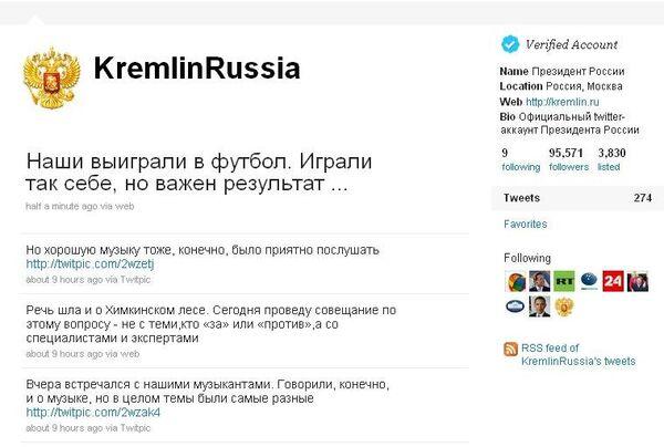 Скриншот микроблога Twitter Медведева