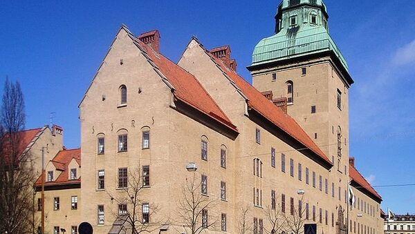 Стокгольмский суд