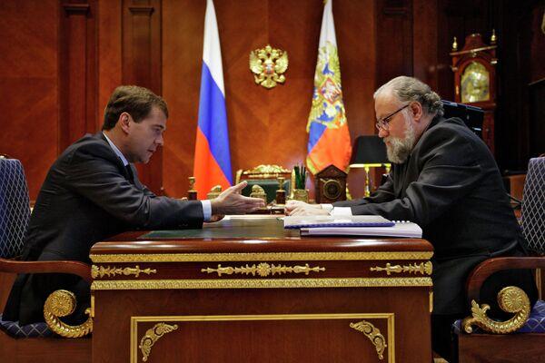 Президент Д.Медведев провел встречу с главой Центризбиркома В.Чуровым
