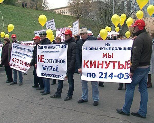Сотни обманутых дольщиков провели желтое шествие в центре Москвы