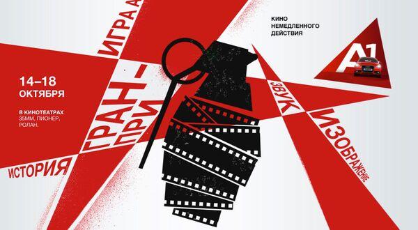 Награды кинофестиваля Завтра/2morrow вручат в Москве