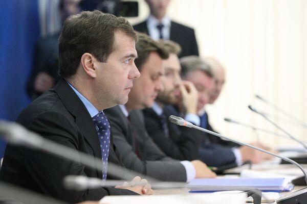 Президент РФ Д.Медведев провел совещание по обеспечению лекарствами пожилых граждан-льготников