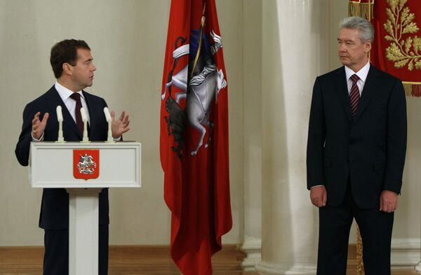 Президент РФ Дмитрий Медведев на церемонии инаугурации Сергея Собянина на пост мэра Москвы