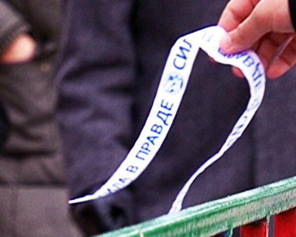 Ленточки правды в знак поддержки Бычкова получили сотни москвичей
