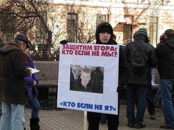 Митинг в поддержку Егора Бычкова. Архив