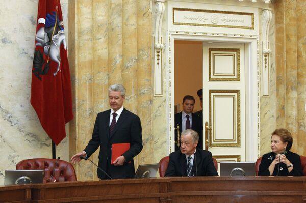 Заседание московского правительства