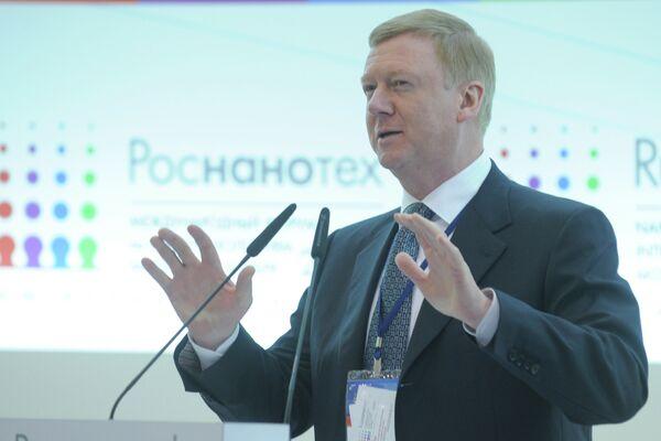 Открытие Международного форума по нанотехнологиям в Москве