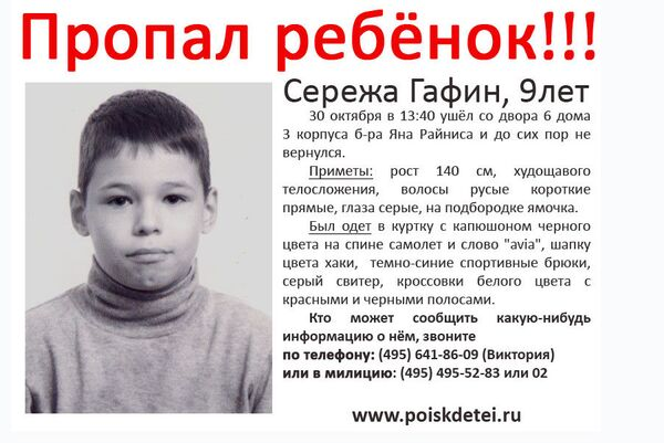 Сергей Гафин. Архив