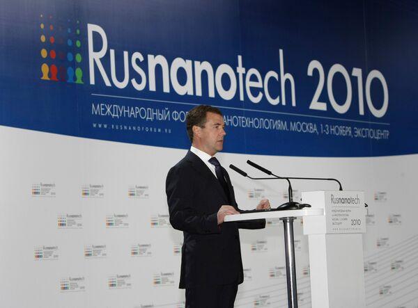 Дмитрий Медведев выступил на Форуме по нанотехнологиям