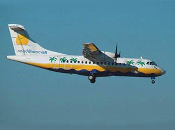Самолет авиакомпании Aerocaribbean разбился близ города Санкти-Спиритус в центре Кубы