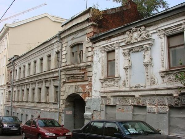 Дом Сысоева в Москве