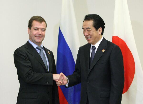 Президент РФ Д.Медведев побеседовал с премьер-министром Японии Н.Каном