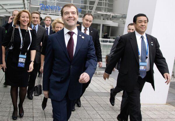 Дмитрий Медведев принимает участие в саммите лидеров АТЭС