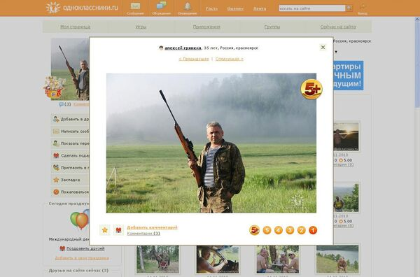 Скриншот страницы Алексея Грянкина на сайте Odnoklassniki.ru