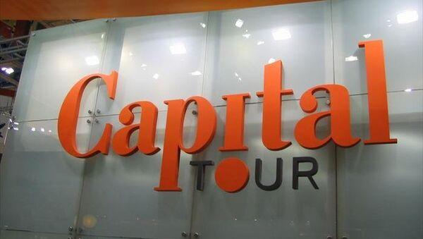Стенд туроператора Capital Tour