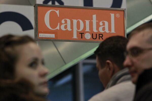 Более 500 клиентов Капитал тур не смогут вылететь в среду на отдых