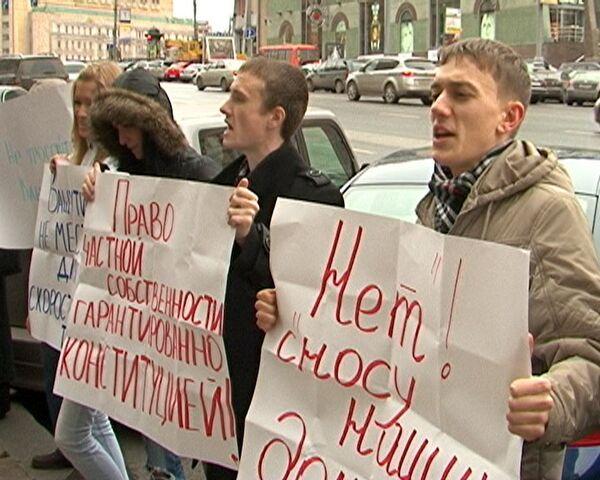 Противники химкинской автомагистрали провели репетицию митинга