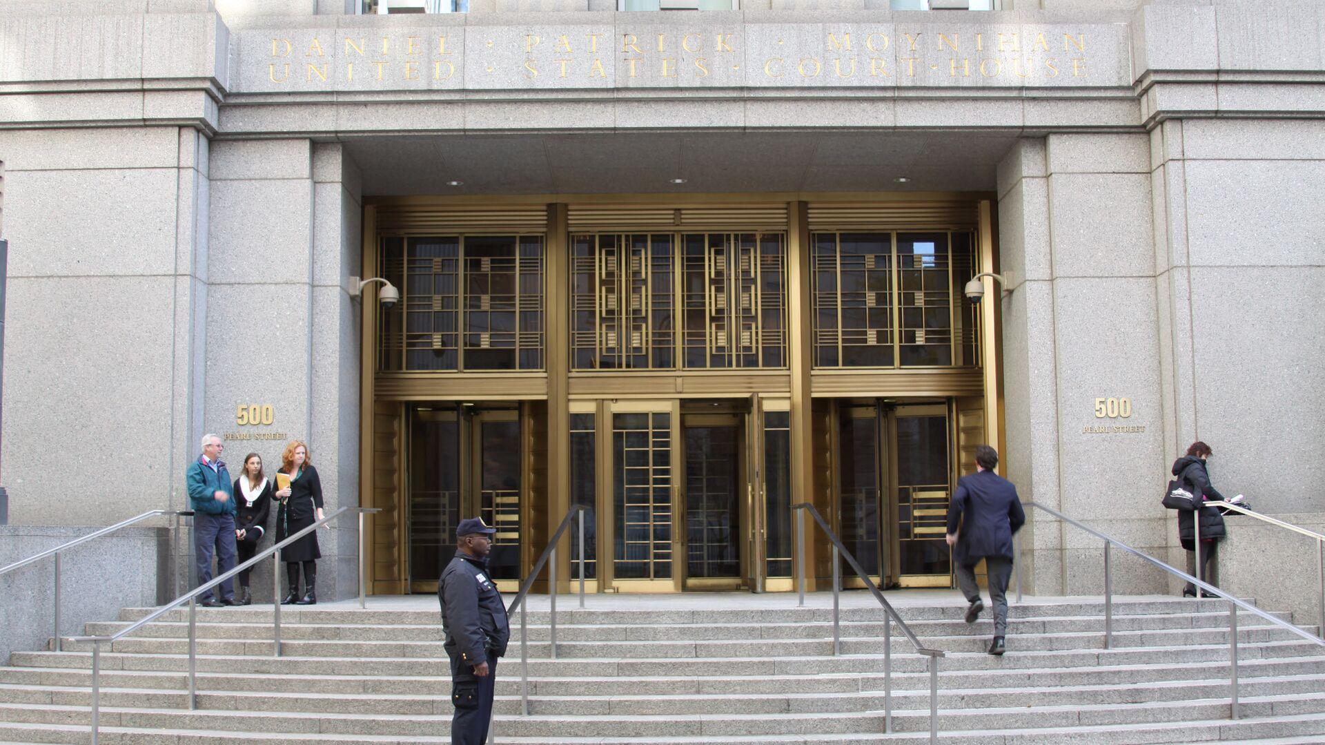 Вход в здание федерального суда Южного округа Нью-Йорка - РИА Новости, 1920, 15.06.2021