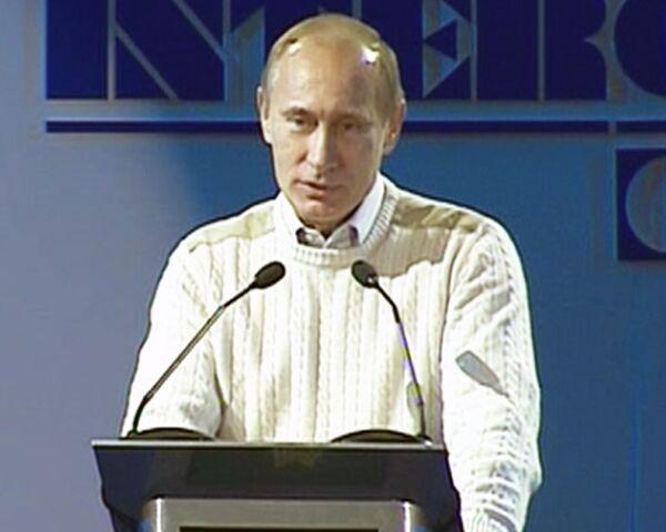 Путин в Колпино открыл завод-партнер лидеров мирового автопрома