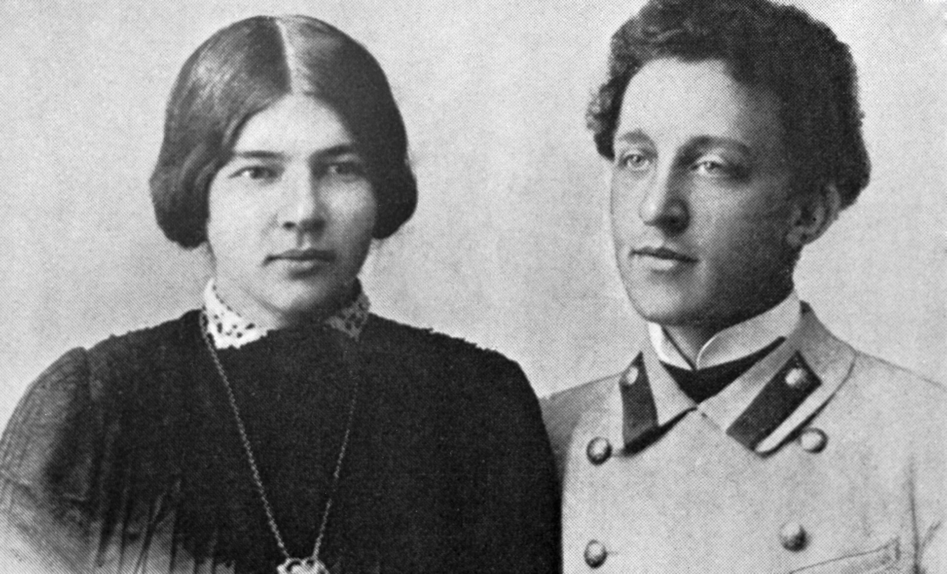 Менделеева и Блок - РИА Новости, 1920, 24.11.2020