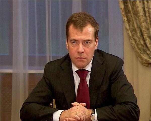 Медведев обсудил с лидерами думских фракций самую убитую сферу