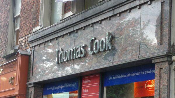 Один из офисов Thomas Cook