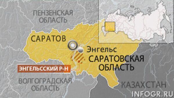 Энгельсский район Саратовской области