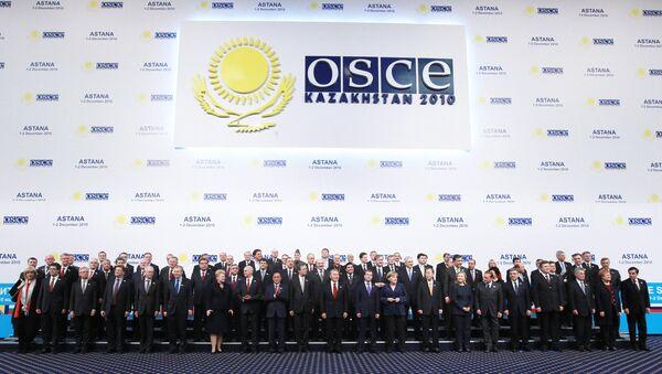 Совместное фотографирование глав государств и правительств – участников саммита ОБСЕ