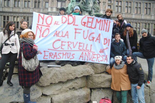 Протест итальянских студентов