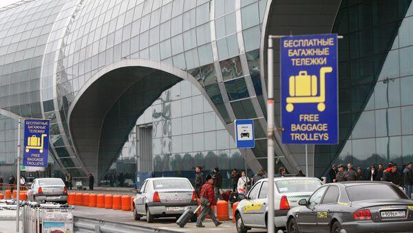 Здание аэровокзала Домодедово