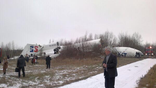 Аэропорт Домодедово, вынужденная посадка Ту-154