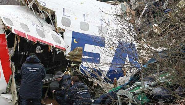 Следователи работают на месте аварии Ту-154 в Домодедово. Архивное фото