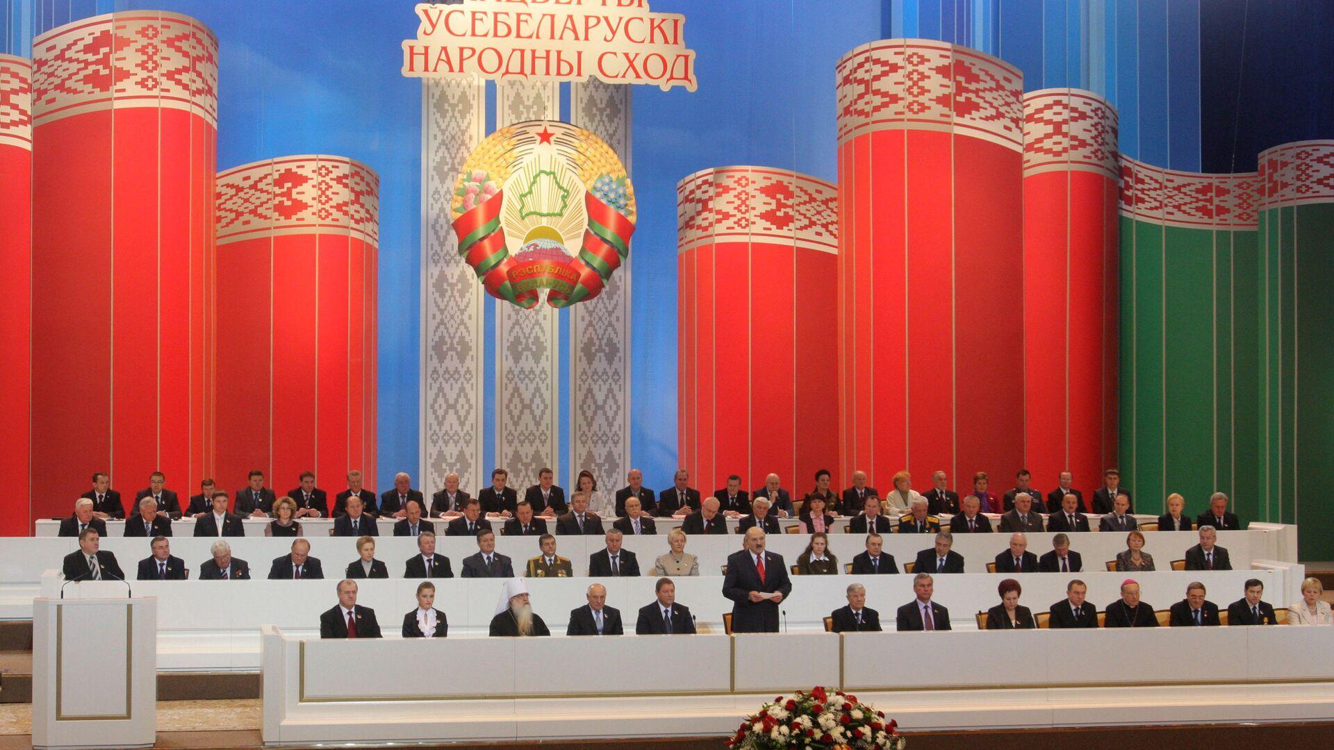 Четвертое Всебелорусское народное собрание начало работу в Минске - РИА Новости, 1920, 28.12.2020