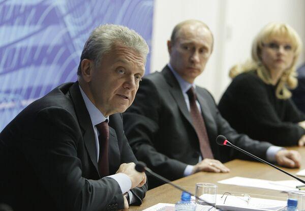 Премьер-министр РФ Владимир Путин провел совещание в Центре высоких технологий ХимРар