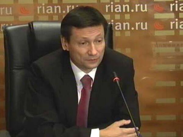 Объявление результатов рейтинга управления лесами в субъектах РФ