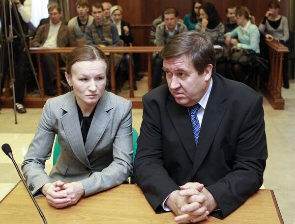 Оглашение приговора Александру Бульбову