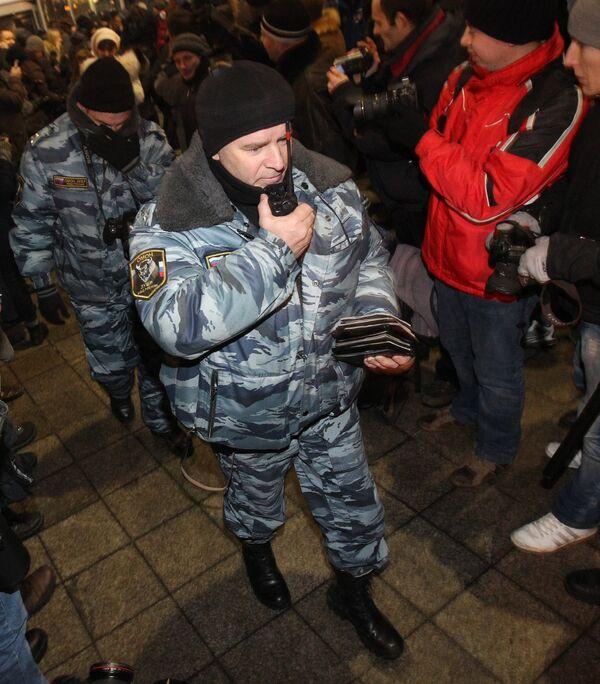 Ситуация на площади Киевского вокзала в Москве 15 декабря