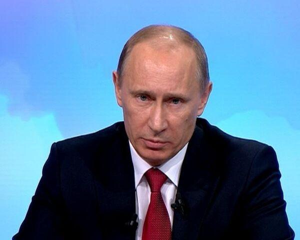 Путин считает, что неравенство на дорогах нужно искоренить