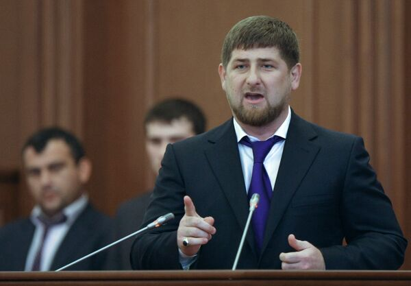 Торжественное заседание парламента Чеченской республики в честь 5-летия