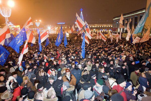 Акция протеста белорусской оппозиции