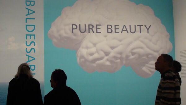 Выставка Балдессари Чистая красота