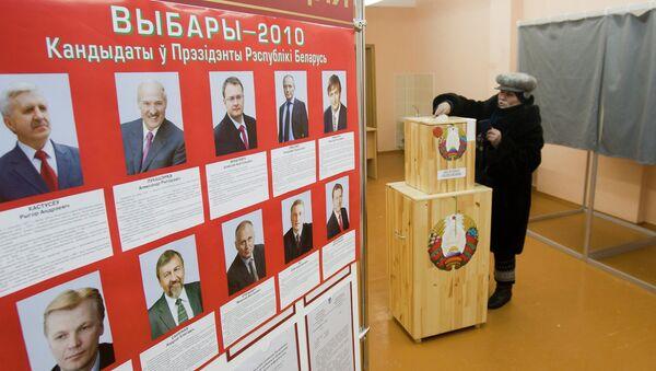 Подготовка к выборам президента Белоруссии. Архивное фото