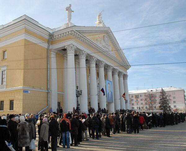 Прощание с первым губернатором Челябинской области Петром Суминым