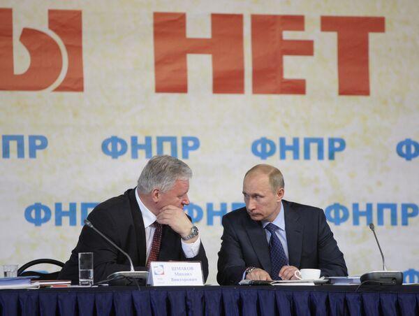Премьер-министр РФ Владимир Путин посетил съезд ФНПР