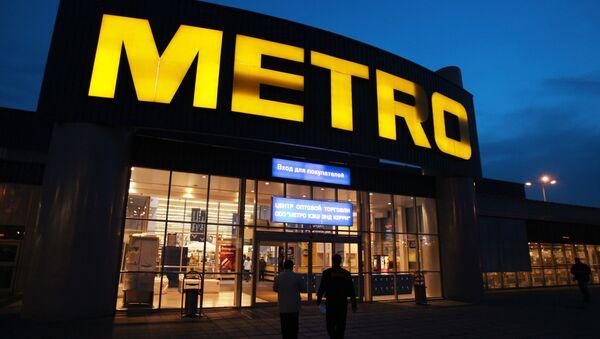 Центр оптовой торговли ООО Метро кэш энд керри, архивное фото